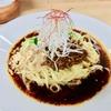 日ノ出町清星の担々麺は上品で本格的!おいしく痺れる味はあと引きます