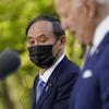 (韓国の反応) 日本、迷わず米国側に立った…。●中国、強く反発