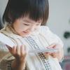 『漢字が苦手』を克服しよう!