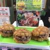 浅草駅周辺  おいしいメロンパン