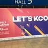 KCON 2017 JAPAN 雑記