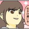 無意味な争いを生む商店街の福引【web漫画】