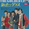 The Golden Cups - The Singles Collection