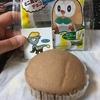 モクローのミニ蒸しケーキ チョコ@第一パン