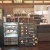 漢検ミュージアム1階の「Cafe WARAKU」(祇園)でテイクアウトのコーヒーを