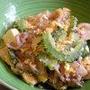 本日の朝食惣菜はゴーヤチャンプル【料理レシピ付き】