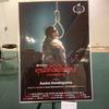 大阪アジアン映画祭で「アサンディミッタ」を観る