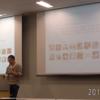 ニフティクラウド mobile backend 勉強会 #8「Cocos2d-x」レポート(その1)