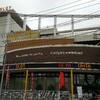10月10日 オータの日 パチンコ店グランドオータ瀬谷店に並んできました