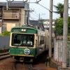 京福電鉄西院駅の朝ラッシュ時①鉄道風景155…過去20170501