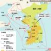 国公立・私大世界史直前チェック(東アジア近現代史4朝鮮半島)