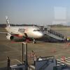 関西空港からLCCで四国周遊が可能に。ジェットスター高知線とピーチ松山線利用でホテル代込15000円?!