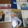 本五冊無料プレゼント2820冊目