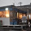 【千葉】虹の岬の喫茶店の舞台、鋸南町の「岬カフェ」を訪ねてみた。