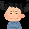モヤモヤ… そんな時は