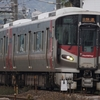 JR西日本、広島エリア 5 路線 79 駅に「駅ナンバー」を導入。