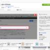 googleの検索結果を新しいものに絞って表示する拡張機能(ato-ichinen)が便利