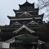 【広島の旅10】日本100名城の広島城へ