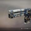 【Destiny2】フュージョンライフル「ドリームブレーカー」入手方法【エラスウルの角付きリース】の場所【服従のエッセンス】