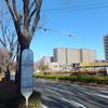 美しき地名 第12弾ー1 「ライフタウン (藤沢市・茅ヶ崎市)」