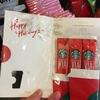 【カード】スタバのクリスマスカードが可愛い