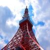 おねえさんデビューの娘と東京タワー