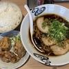 袋井市 麺や向日葵 中華そばと唐揚セットが美味しい!第二駐車場もあるよ!