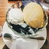 珈琲館 近江八幡店で、コーヒーゼリーをたべてました。