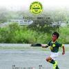 第9回ジョガドールカップ 2017