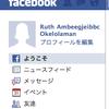 FacebookのTest Users APIをPerlで叩く