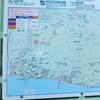 美しき地名 第36弾-3 「片瀬目白山(藤沢市)」