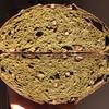 抹茶ぜんざいパン。