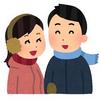 家デート(㊲Z合さん19)