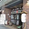 SAPPORO餃子製造所の餃子ザンギ定食@札幌