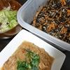 豚ヒレおろし煮、ひじき炒め、スープ