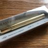 真鍮の魅力溢れる、トラベラーズカンパニーのブラス万年筆が渋くてカッコイイ