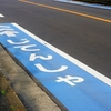 自転車はどこを走るべきか?車道?歩道?立ち位置が微妙すぎる件