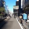 【聖地巡礼】終物語@東京都・渋谷
