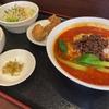福山市『中華食堂 幸楽』タンタンメン定食