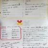 【占星術】個人天体観察vol.1