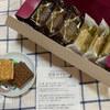 小倉山荘の「宮廷ロマン」あられ入りの焼きチョコがおいしいお菓子