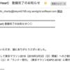 チャリティーで東京マラソン→登録完了→戦略