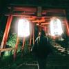 草津温泉へ行ったんだ、あれもこれも真夏の夜の夢