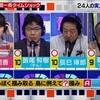 浜千咲改め泉里香「ザ・タイムショク」レポ