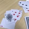 素数大富豪で遊ぼう会in札幌(503の巻)