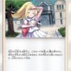 リーリエの全力は人気カードになれるか??
