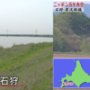 北海道 石狩&厚沢部グルメ!(ニッポン百年食堂2016/06/28)