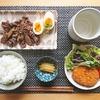 【おうちごはん】牛肉とごぼうのしぐれ煮定食【晩御飯献立】