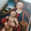 「大エルミタージュ美術館展 オールドマスター 西洋絵画の巨匠たち」(兵庫県美) へ行ってきた