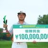 下部ツアー初Vから1カ月で3勝 シンデレラ時松が月収1億円超え  ゴルフの雑談
